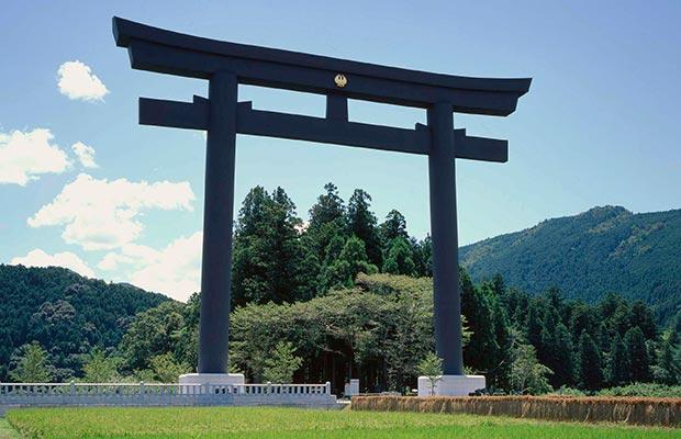 Kumano Kodo (Gran Santuario Kumano Hongu Taisha)