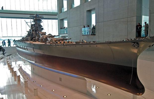 พิพิธภัณฑ์ยะมะโตะ (Yamato museum)