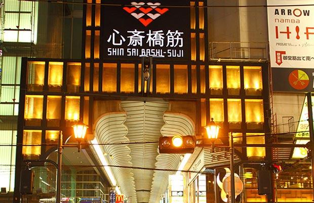 โอซาก้ามินะมิ (ชินไซบะชิ) (Shinsaibashi)