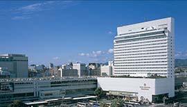 호텔 그란비아 히로시마